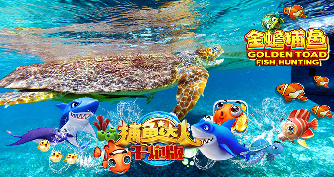 Keunggulan Dalam Fishing Games Online